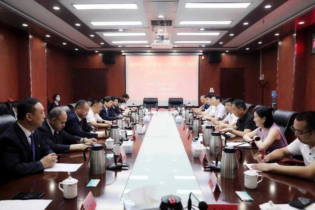 投资280亿元!北京伊犁企业商会招商引资项目成功签约