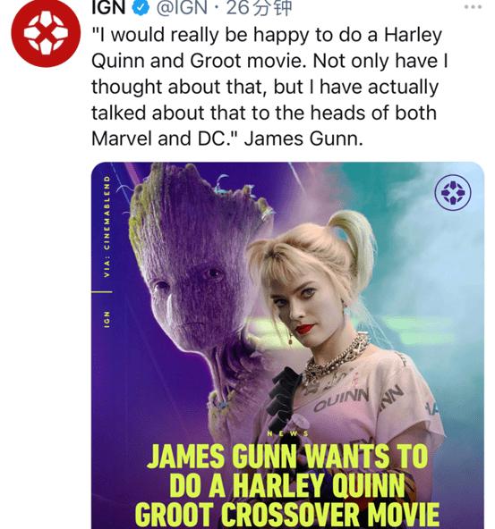 DC漫威宿敌联动,滚导说想拍小丑女合作格鲁特!已和双方高层商讨