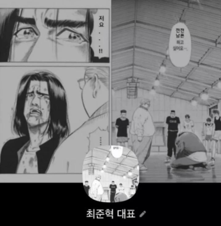 图片[6]-南韩之光,有一种女人,叫全智贤-妖次元