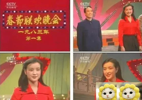"""图片[15]-传奇""""顶流""""刘晓庆,趟过男人河的女人-妖次元"""