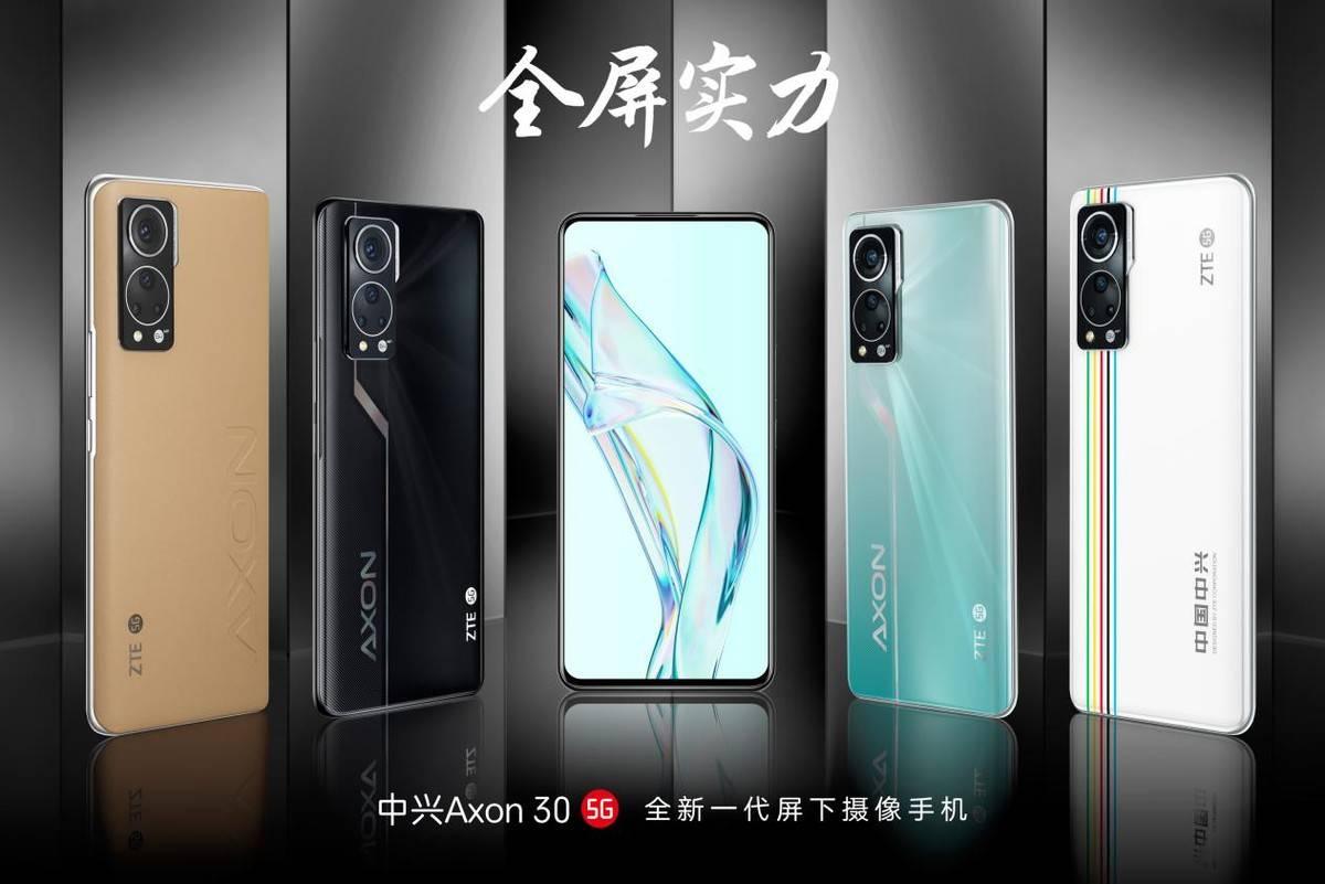 100%全面屏,中兴Axon 30 5G屏下摄像手机8月3日开售