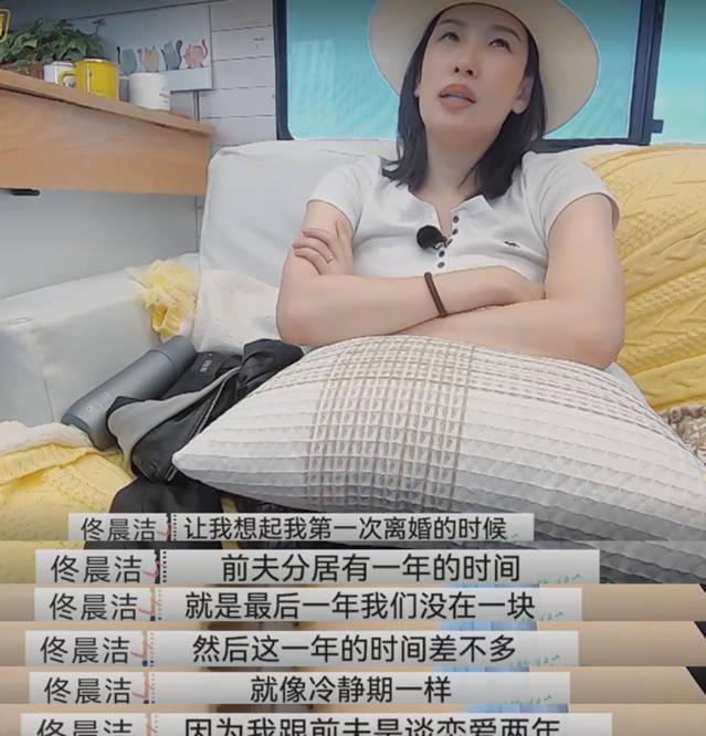 图片[11]-离婚综艺《再见爱人》首播,汪涵的同事不满二婚老婆7年不生孩子-番号都