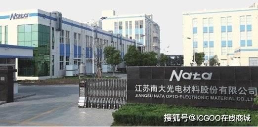 重大利好!国家大基金二期投资南大光电1.83亿元,用于光刻胶技术onm
