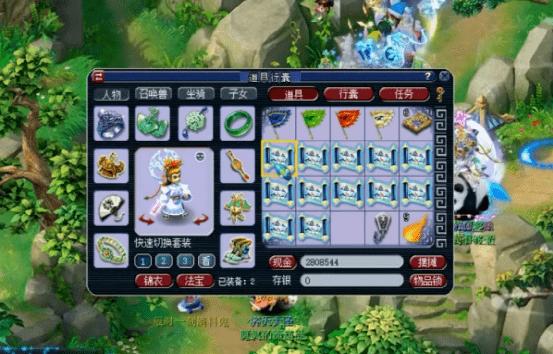 梦幻西游:玩家秀玲珑宝图奖励,这运气令人羡慕得不要不要的!