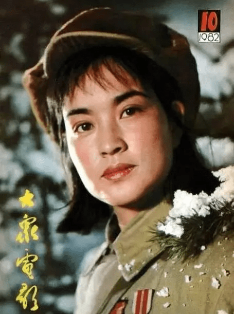 """图片[14]-传奇""""顶流""""刘晓庆,趟过男人河的女人-妖次元"""