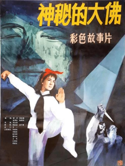 """图片[9]-传奇""""顶流""""刘晓庆,趟过男人河的女人-妖次元"""
