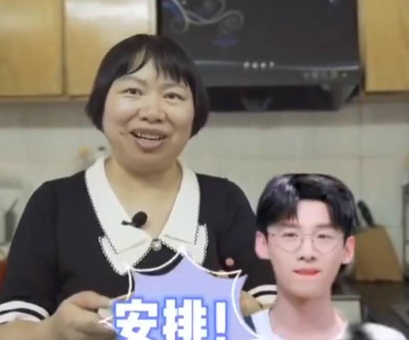 图片[3]-杨倩妈妈做好了油焖大虾,在线邀请白敬亭,像极了丈母娘喊女婿-番号都
