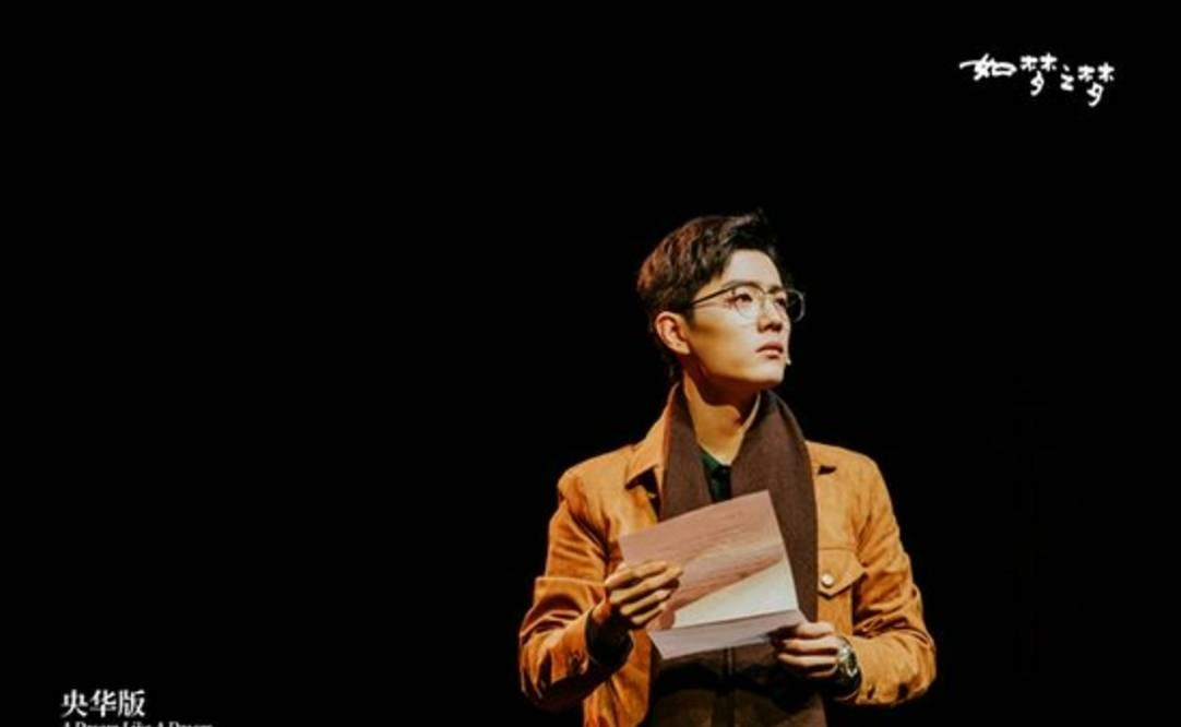 图片[6]-汪峰因疫情取消演唱会,或许会有明星松一口气,但肖战粉丝不开心-番号都