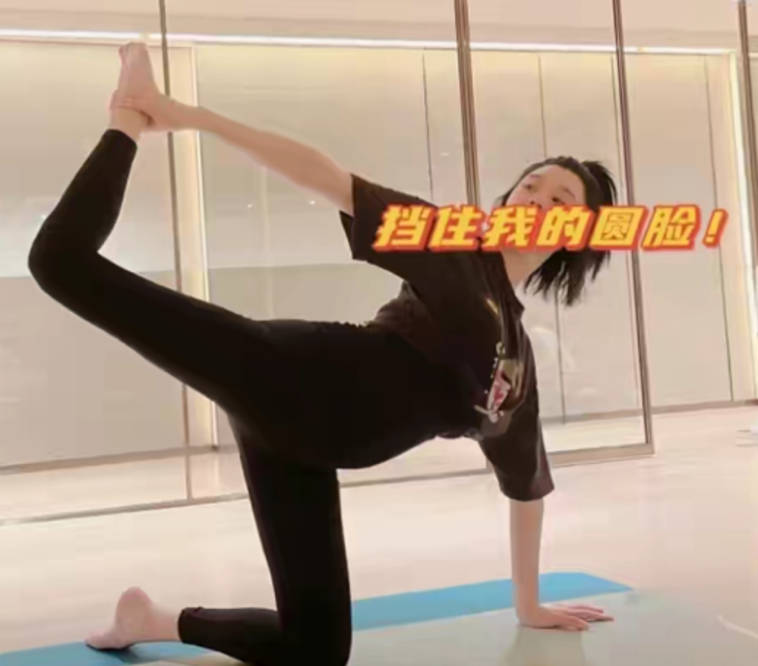 图片[2]-奚梦瑶怀孕六月仍做高难度瑜伽,脸发胖不敢出镜,自曝长高2厘米-番号都
