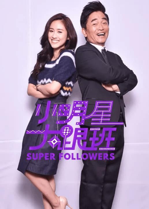 图片[23]-台湾综艺没落,搞笑艺人今何在?hold姐最可惜,有人被实名认证渣-妖次元