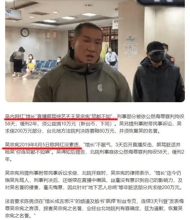 图片[26]-台湾综艺没落,搞笑艺人今何在?hold姐最可惜,有人被实名认证渣-妖次元