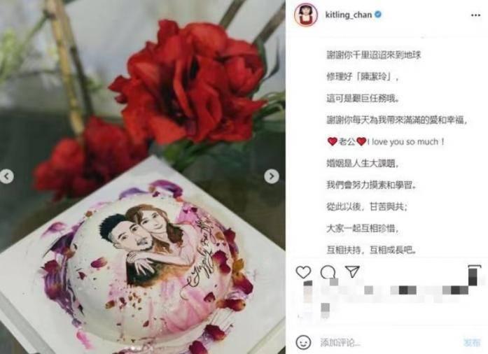 34岁女星官宣结婚,曾称TVB工资低不如打工,如今官司缠身是非多