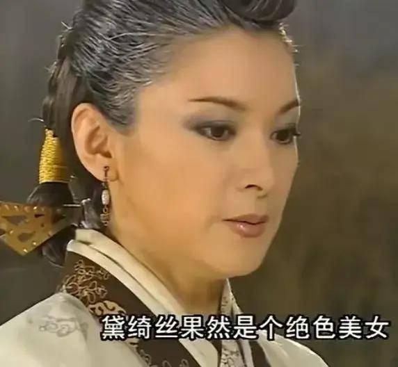 """图片[35]-""""武林第一美""""不要硬演,有人看一眼就沦陷,有人我想把她脸遮上-妖次元"""