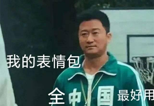 图片[6]-说最豪横的话,干最好笑的事,吴京,你咋这么秀呢?-妖次元