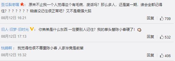 图片[11]-GAI周延,人在江湖不要飘-妖次元