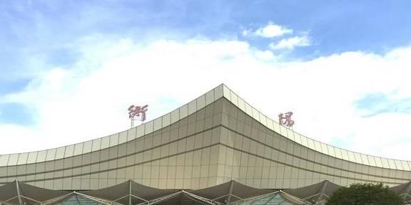 湖南省的gdp_湖南一城市背靠长沙,省内GDP却是倒数第5,如今仍是四线城市