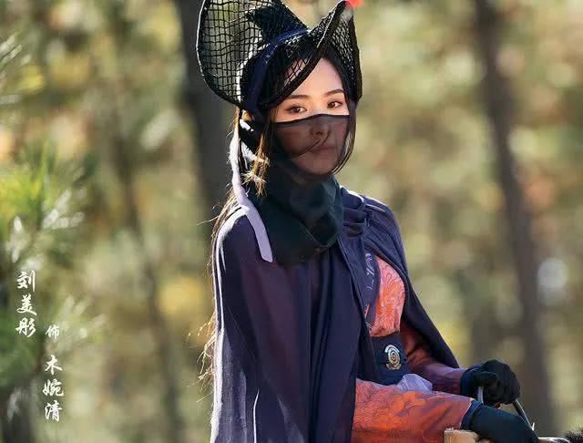 图片[4]-木婉清为何总翻车?新版头晒渔网,有的脸套丝袜,有的比康敏还撩-妖次元