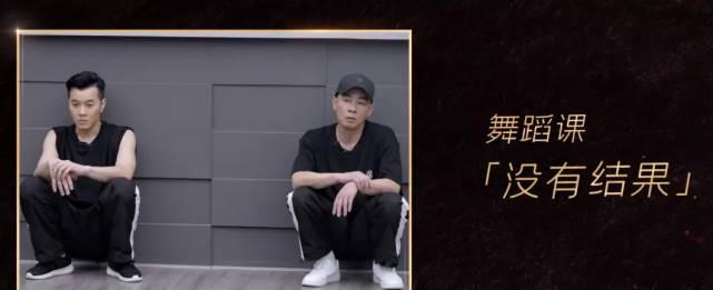 """图片[2]-男版""""浪姐""""第二期暗流涌动,林志炫,你够了-妖次元"""