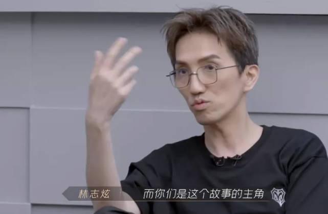 """图片[20]-男版""""浪姐""""第二期暗流涌动,林志炫,你够了-妖次元"""