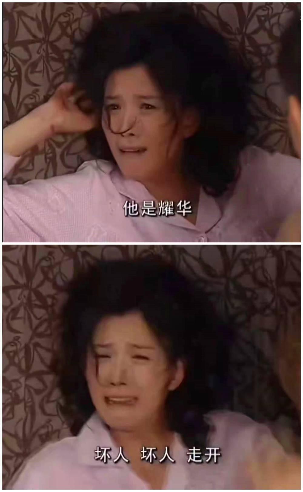 图片[16]-那些年被妈妈抢遥控器的神剧,我妈看得津津有味,我气到骂骂咧咧-妖次元