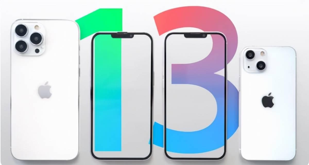 iphone13预计上市时间最新官方消息 iphone13大概什么时候上市