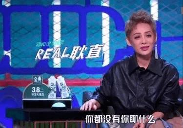 图片[6]-国产综艺能别乱请人了吗?-妖次元