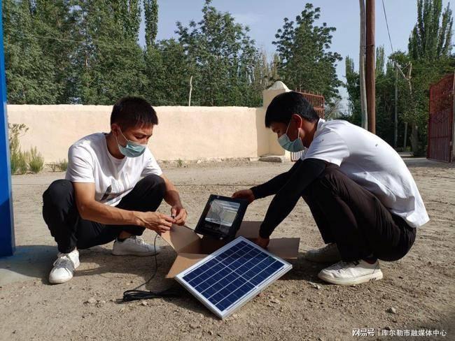 爱心企业向农村困难家庭捐赠太阳能庭院灯