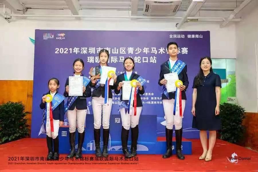 首届深圳市南山区青少年马术锦标赛在瑞欧举办,开创广东马术先河!