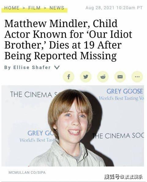 19岁好莱坞著名童星去世 被发现时变成了一具冰冷的尸体 他的家人怀疑是谋�