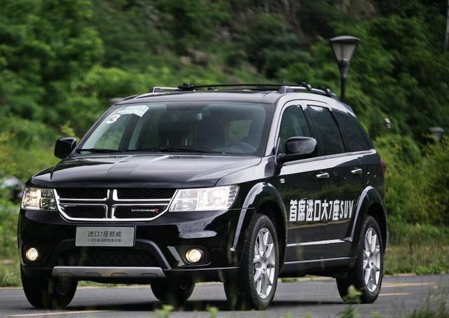首席进口SUV,道奇酷威拥有灵活空间,美中不足的是没有公羊标
