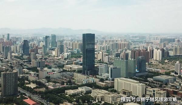 2021城市gdp_...常住人口达60万、GDP超过1600亿|新闻早知道20210907