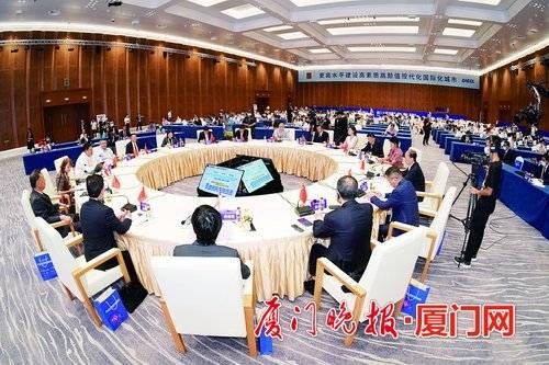 智慧賦能助力產業升級世界商業領袖圓桌會議上
