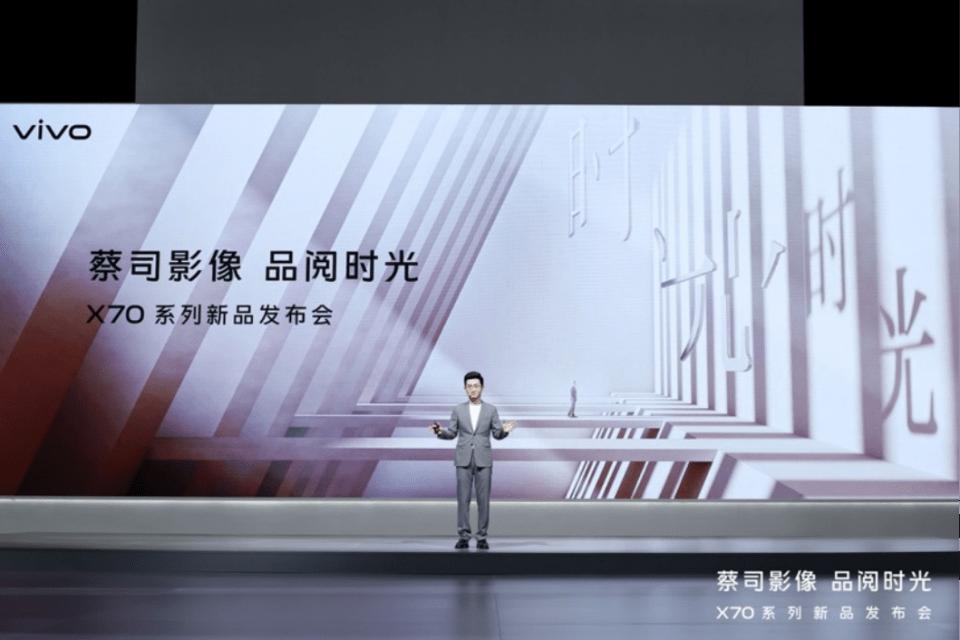 """""""芯""""阅诚服 vivo X70系列不负巅峰旗舰之名-最极客"""