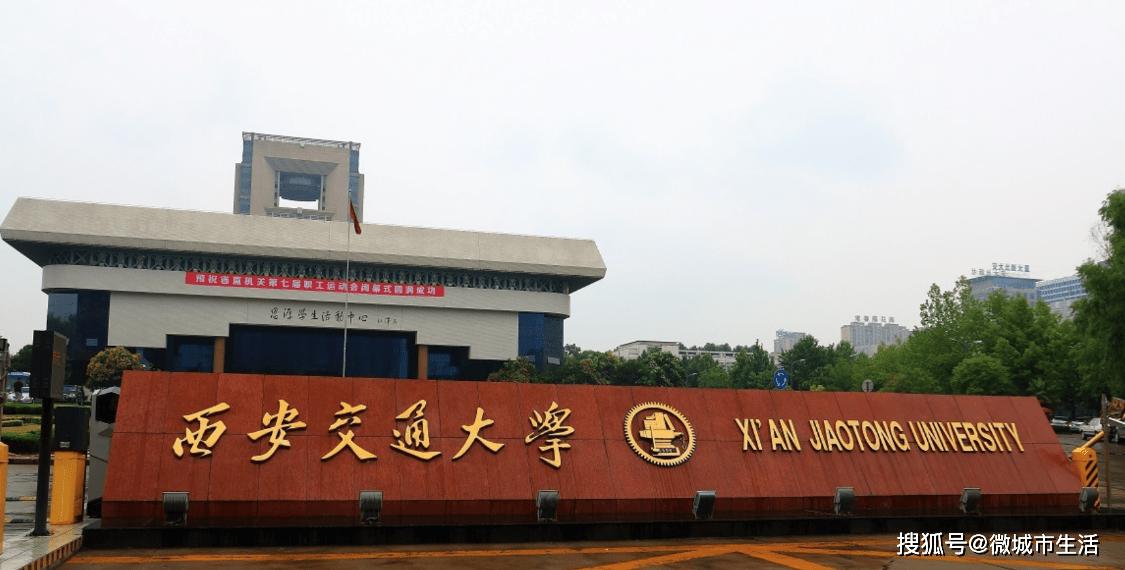 中国地域排行_2021年中国百强县排行榜TOP100,昆山第一,江苏占25%