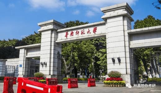 2022年华南师范大学MBA备考建议 林晨陪你考研