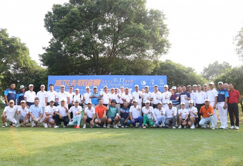 广西龙队、大碧头(全州)队、广西老鹰队举办高尔夫联谊赛