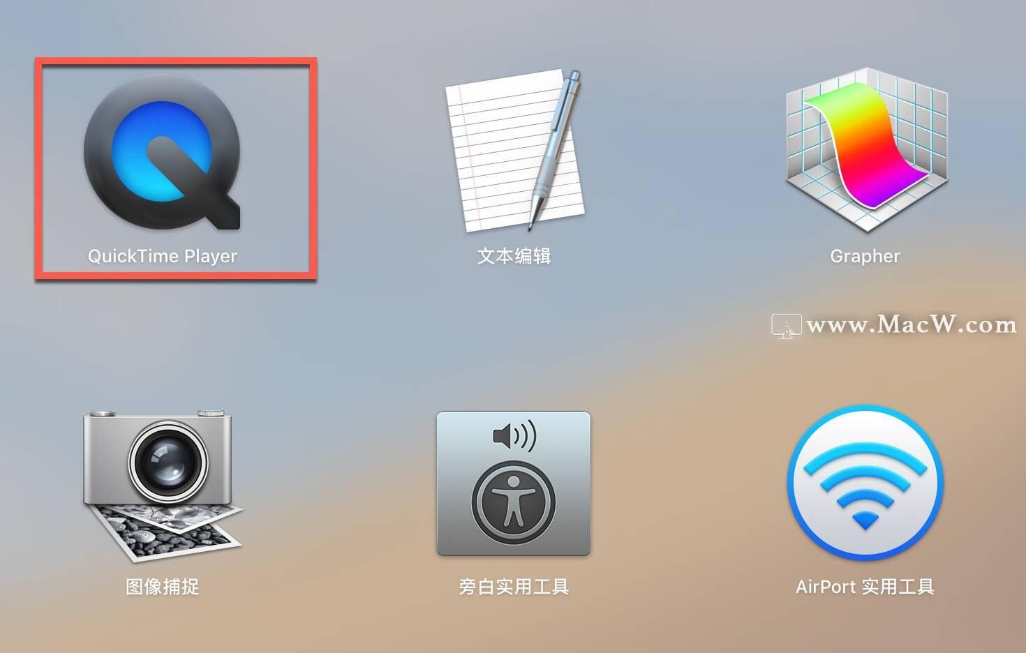 如何將iPhone投屏到Mac上?iphone投屏到蘋果電腦方