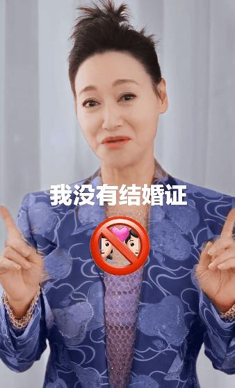 电影结束后 惠英红透露她讨厌婚姻!她61岁还没结婚 前男友曾经不喜欢她的工作?