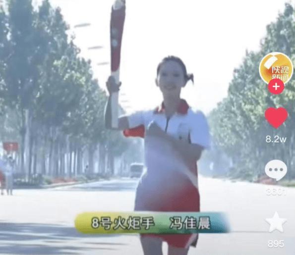 图片[1]-不倒翁小姐姐被指不配传递全运会火炬,玩COS到底该不该被尊重?-妖次元