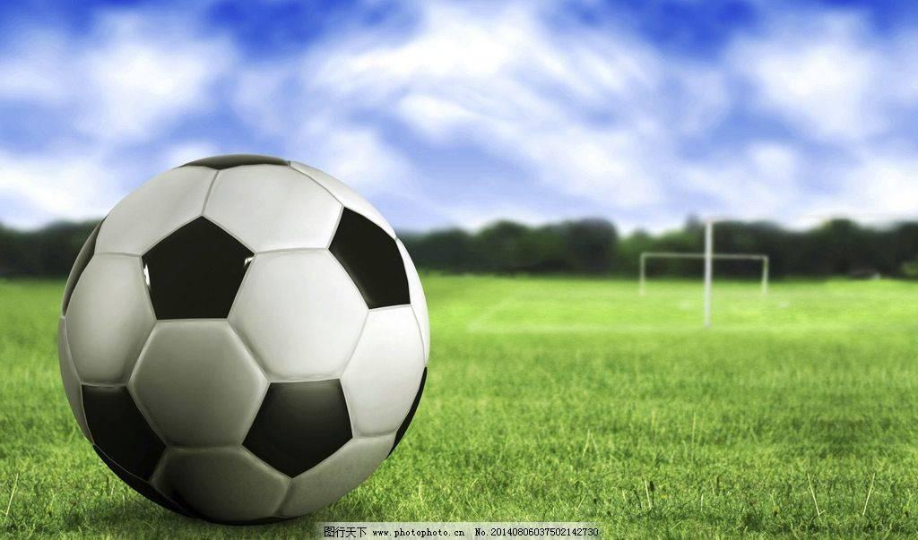 假如足球是个旅游区