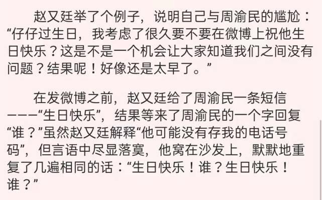 """图片[18]-被资本""""挑中""""的赵又廷,他变了-妖次元"""