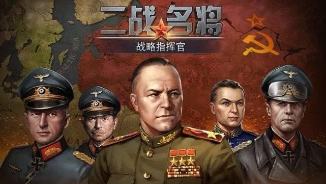 德国三大名将中,谁的结局更好?隆美尔:不仅死得惨,名声还不好