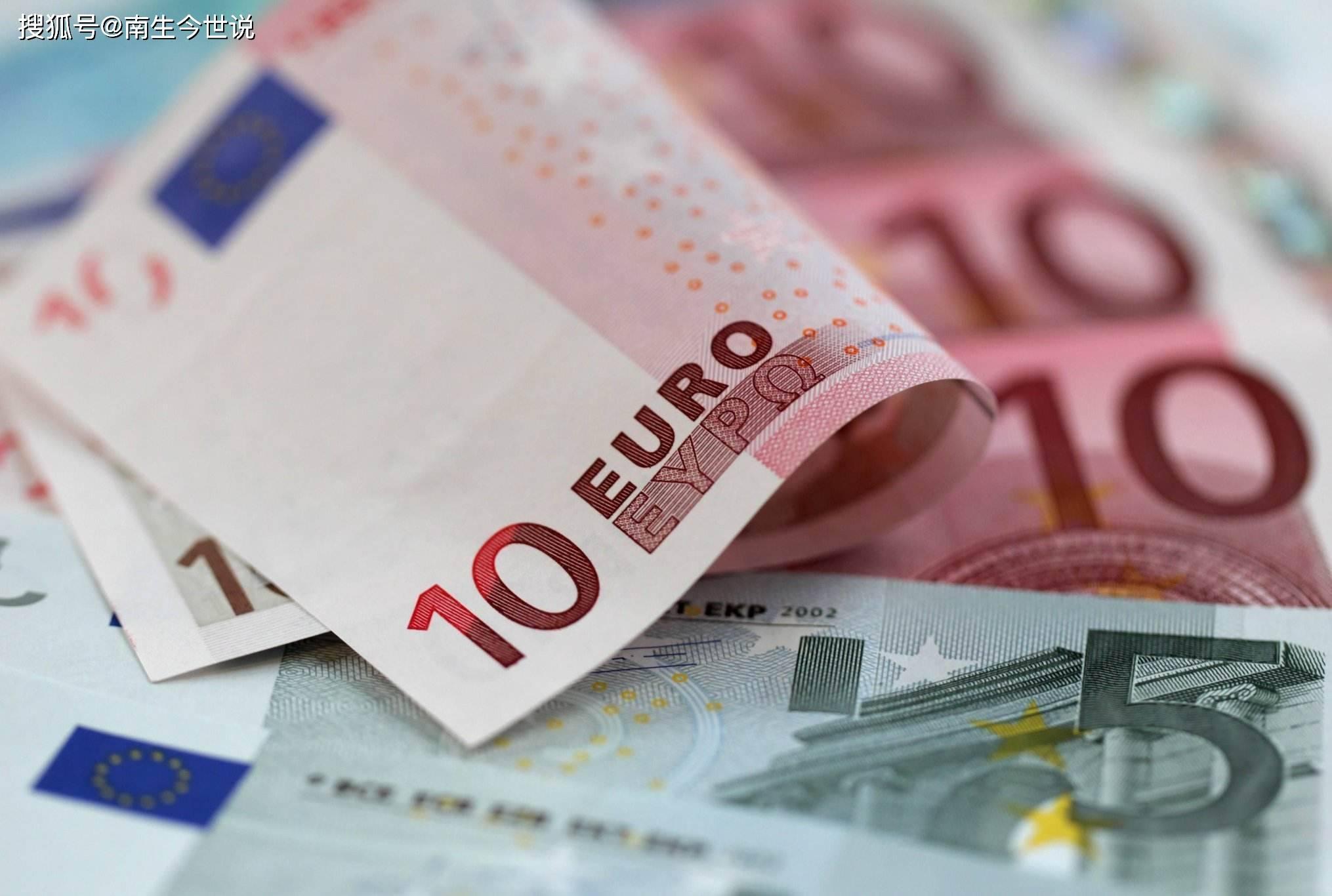 欧元gdp_经济增长加欧元升值,2021年德国、法国、荷兰GDP或将创下新高