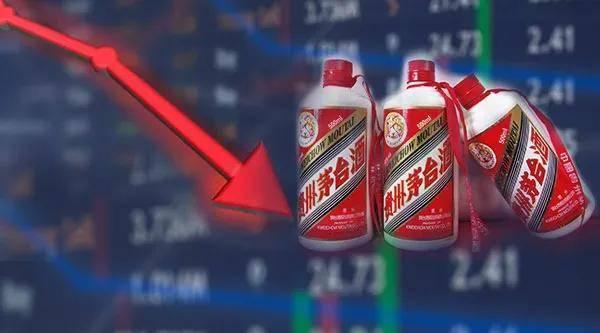 茅台酒价格突然暴跌,有人狂抛5000万!10月还要杀一波?白酒是否已见底?