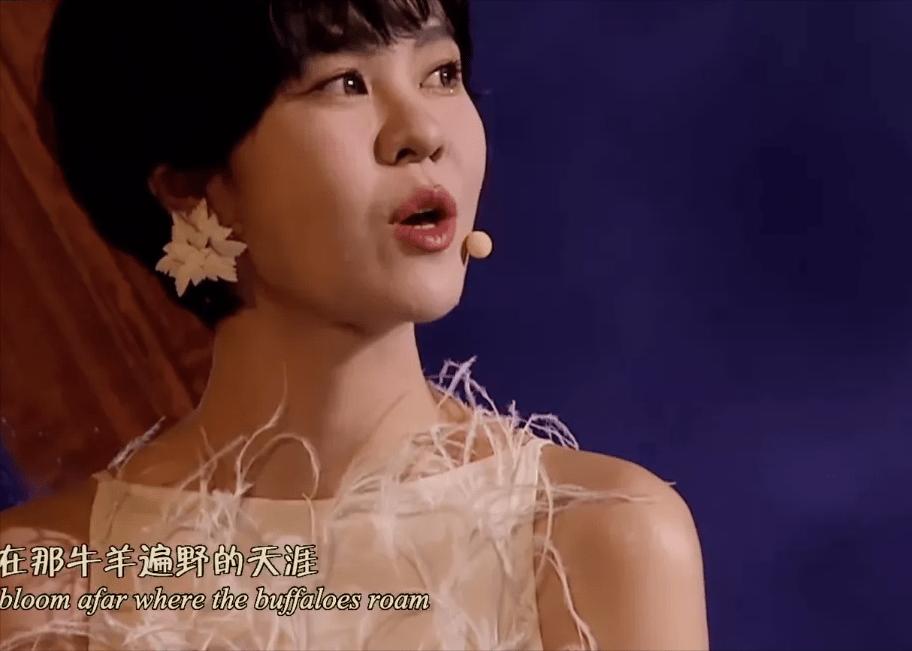 图片[6]-中秋晚会:周深背影好绝,撒贝宁唱歌憋笑,刘诗诗对不起这身衣服-妖次元