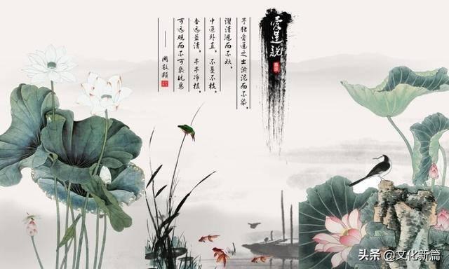 周敦颐最厉害的,不是《爱莲说》,而是《太极图说》
