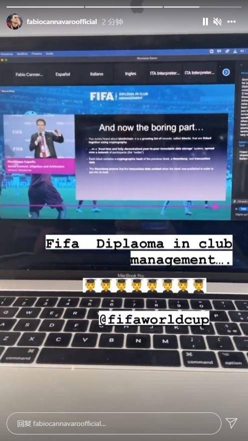 上课!卡纳瓦罗晒最新动态 正攻读FIFA俱乐部管理文凭