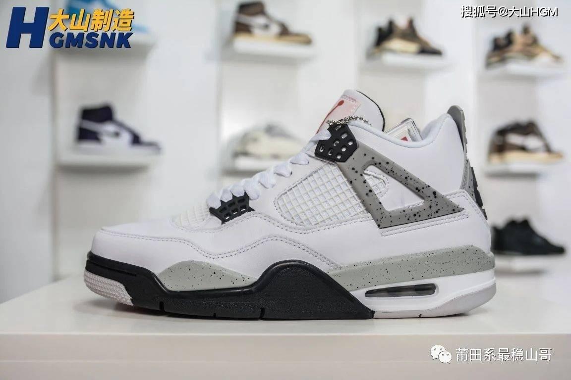 """【大山制造】Air Jordan 4 """"White Cement"""" 白水泥 货号:840606-192"""