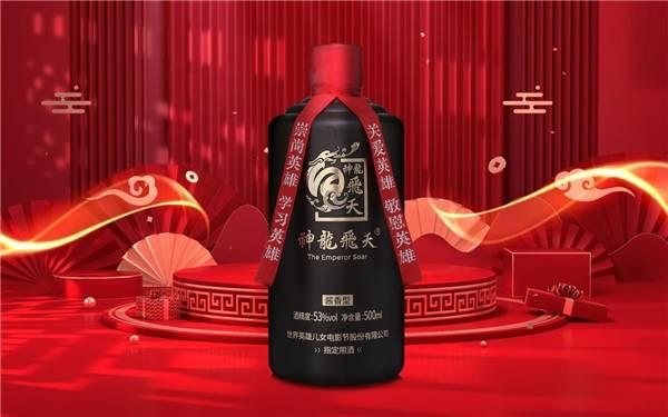 茅台镇神龙飞天酒品牌共享创业