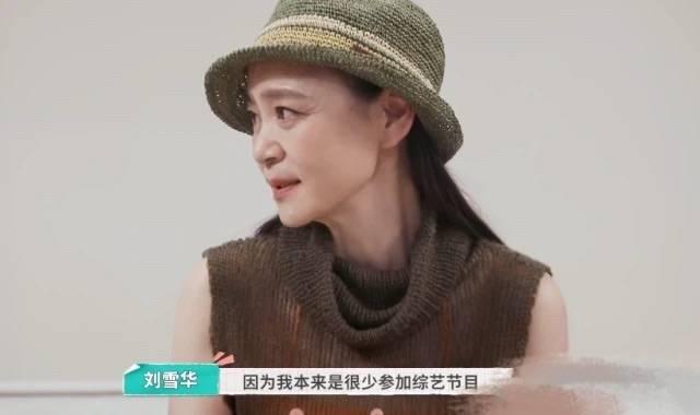 刘雪华上节目穿的时髦,但私下就是老人打扮,十年独居好孤单!
